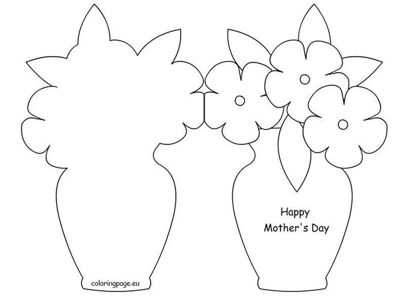 Открытки для мамы своими руками с заготовками