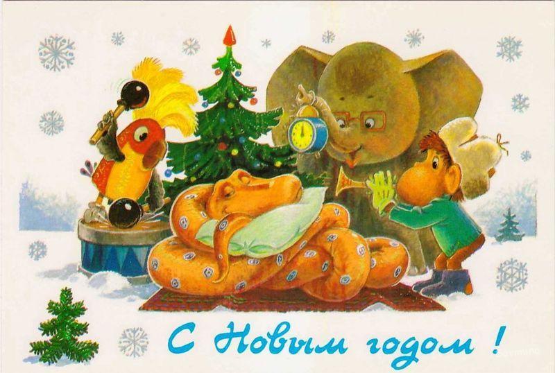 Советские новогодние открытки в хорошем качестве (можно распечатать)